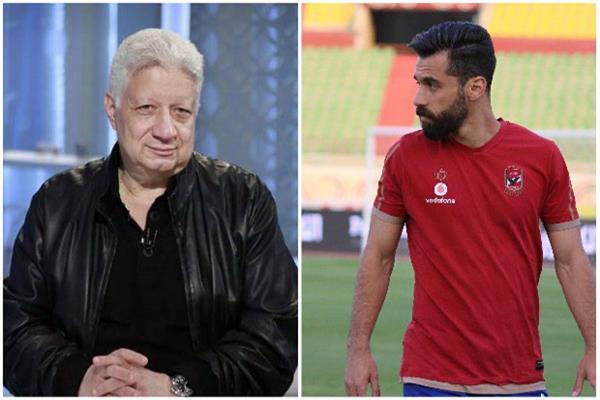 نتيجة بحث الصور عن اعتذار عبدالله السعيد