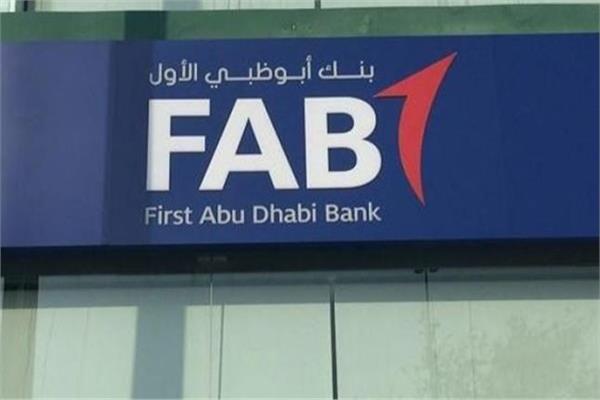 نتيجة بحث الصور عن بنك ابوظبي الاول