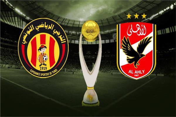 Image result for الاهلى والترجى