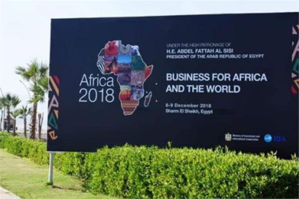 افريقيا 2018