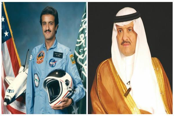 هيئة الفضاء السعودية يرأسها أول رائد فضاء عربي الابن الثاني للملك بوابة أخبار اليوم الإلكترونية
