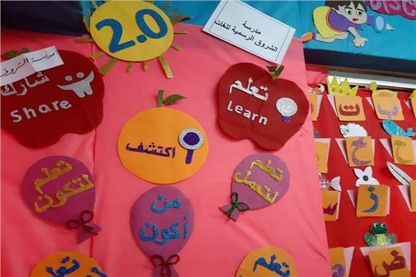 تعليم القاهرة تقيم معرض ا رؤية التعليم في مصر ٢٠٣٠ بوابة أخبار اليوم الإلكترونية