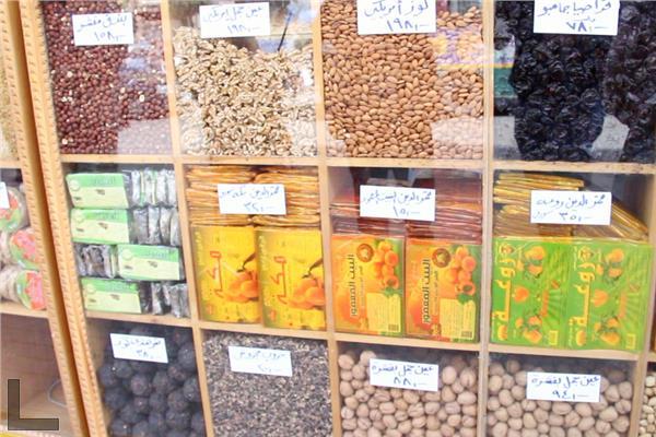 a5837a3d7c80c انخفاض ملحوظ في أسعار «ياميش رمضان» عن العام الماضي