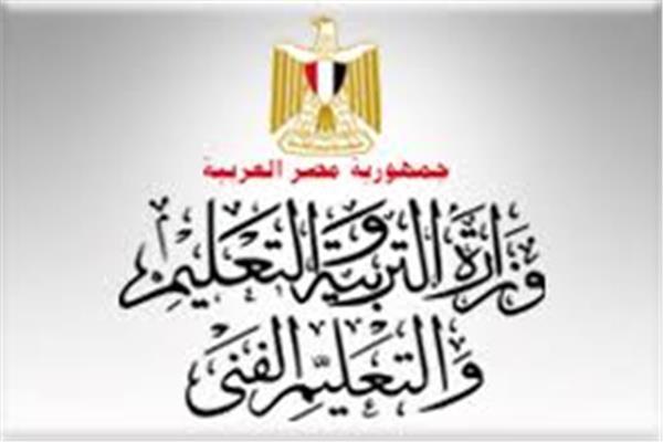 ننشر استمارات وشروط التقديم لمدارس المتفوقين | بوابة أخبار اليوم ...