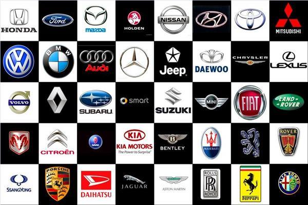 عناوين الوكلاء الذين قاموا بتخفيض أسعار السيارات الجديدة فى مصر