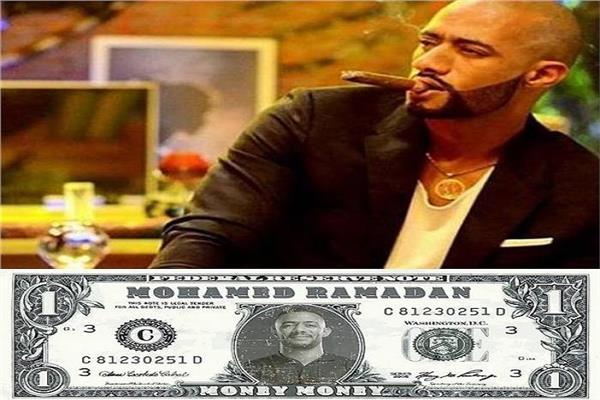 من أين لك هذا السر الحقيقي وراء ثروة محمد رمضان بوابة أخبار اليوم الإلكترونية
