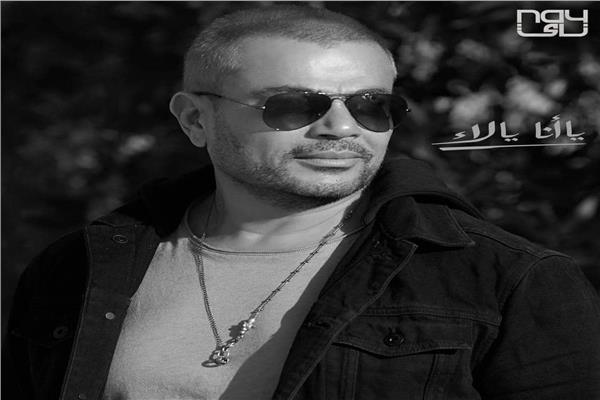 البوم محمد فؤاد 2021 دندنها
