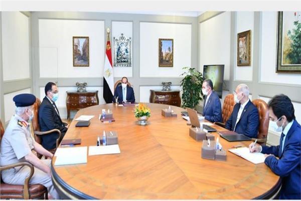 جانب من اجتماع الرئيس مع مسؤولي الصندوق