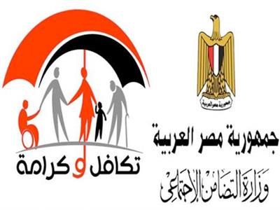 مقالات القراء فروع الجامعات الأجنبية بمصر من الحلم للواقع بوابة